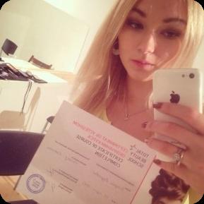 Андреева Валерия